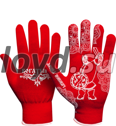 Брендовые перчатки.