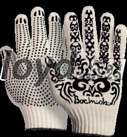 Рабочие перчатки.