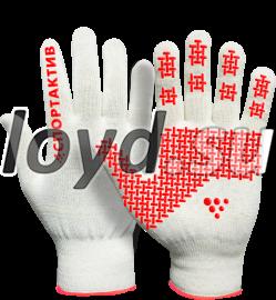 Перчатки для спорта.
