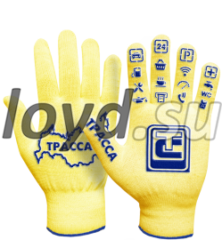Перчатки для АЗС.