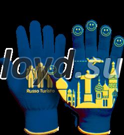 Перчатки туристические.